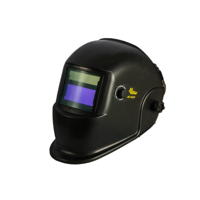 Сварочная маска Кентавр СМ−302Р