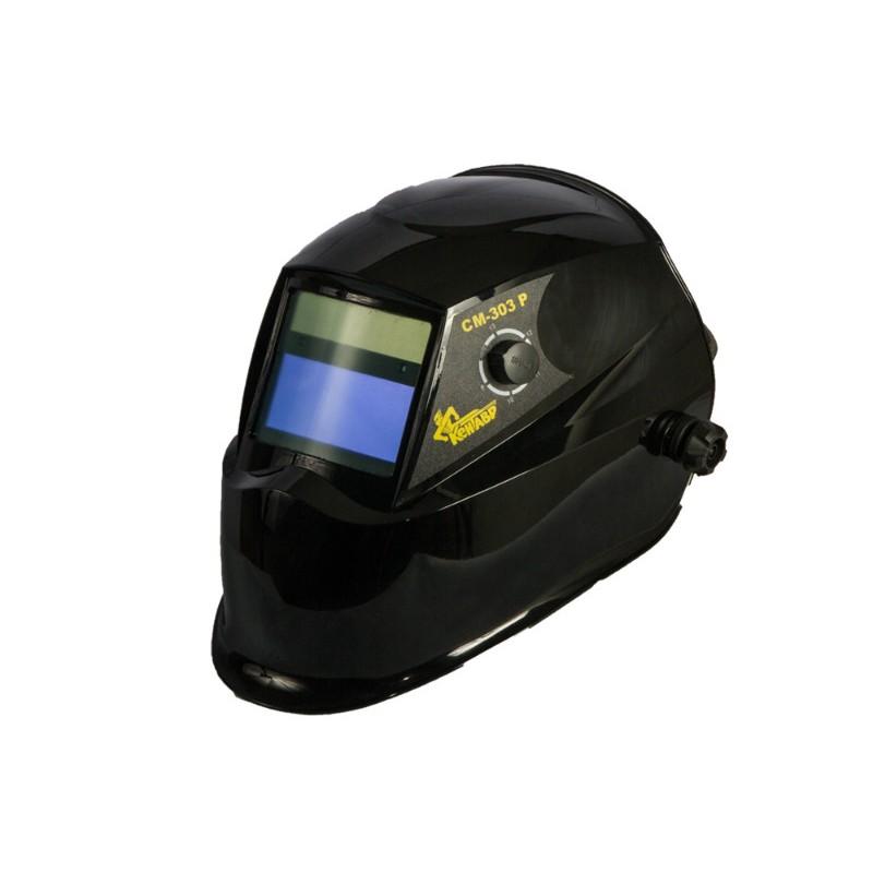 Сварочная маска Кентавр СМ−303Р