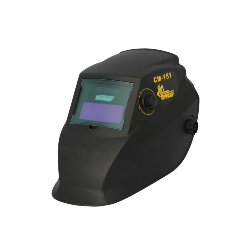 Сварочная маска Кентавр СМ−151