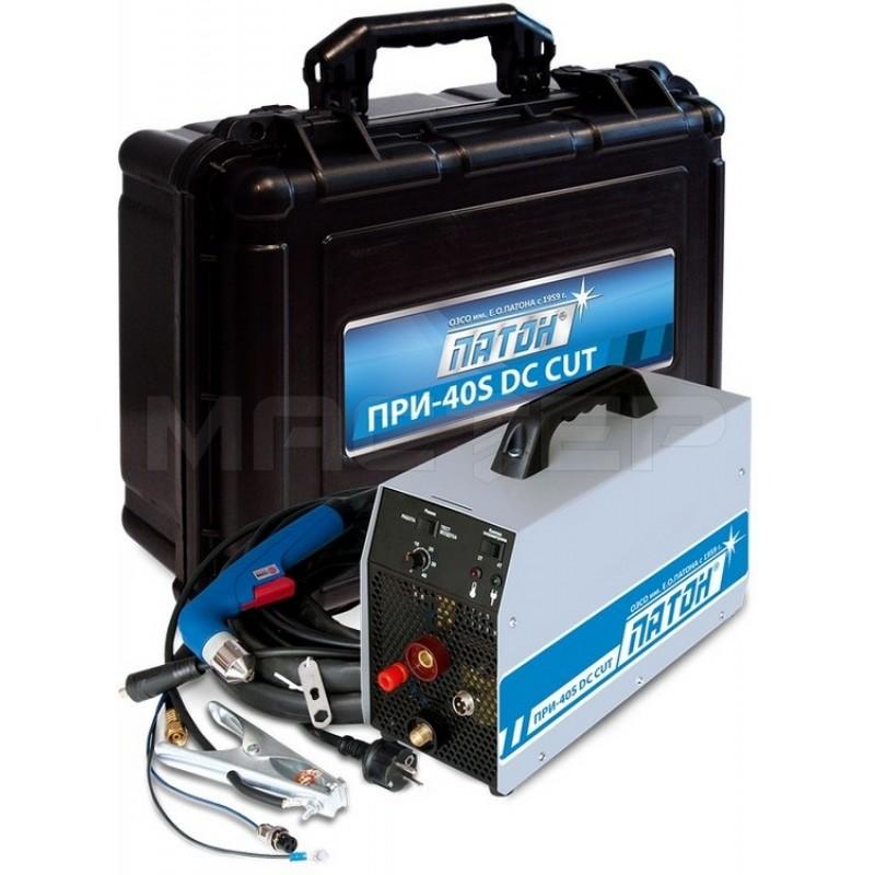 Аппарат для плазменной резки ПАТОН ПРИ-40S DC (плазморез)